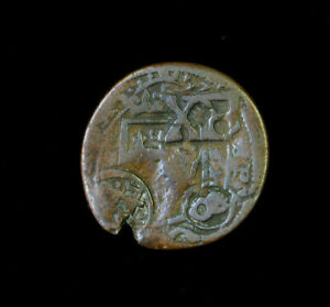 1641 Spain 8 Maravedis Phillip IV Countermarked XII 12
