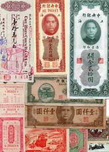 CHINE : lot de 10 billets anciens (unc/vf)