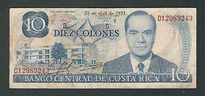 Costa Rica - 10 Colones, 1977