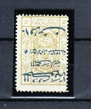SAUDI ARABIA HEJAZ 1925, SG 171a  ERROR: INVERTED OPT  ORIGINAL