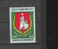 Burma STAMP 1995 ISSUED SOLIDARY SINGLE, MNH RARE