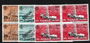 ZIL ELWANNYEN SESEL SG35/7, 1982 SHIPS, BLOCKS OF FOUR MNH
