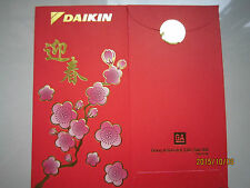 Daikin Flower Chinese New Year Ang Pow/Red Money Packets 2pcs