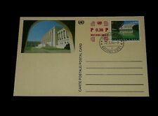 U.N. 1996, GENEVA #UX12, POSTAL CARD ,FDC, NICE!! LQQK!!!