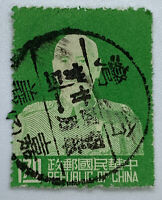 1953 ROC CHINA CHIANG KAI-SHEK #1085 STAMP W/ BOLD UNILINGUAL SON CANCEL CDS