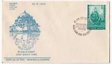 India;1970 Sher Shah's Suri Tomb Stamp On Unaddressed FDC, Calcutta PMK