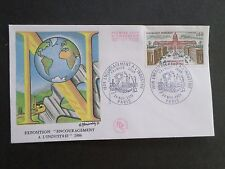 FRANCE, 1973, FDC 1° JOUR, EXPO ENCOURAGEMENT A L INDUSTRIE VF