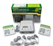 Vitafon-2 medical vibroacoustic & infrared device NEW