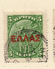 Crete 1908 Early Issue Fine Used 5l. Optd 238038