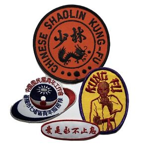 Shaolin Kung Fu Patches. Set Of 4 Karate Patches, Never Ironed Or Sewn
