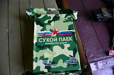 Russian army one day Emergency Ration Daily Pack  MRE  IRP