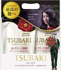 New Shiseido TSUBAKI Damage Care Shampoo 345 ml + Conditioner 345 ml Refill set