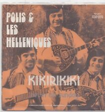 Polis&Les Helleniques-Kikirikiki vinyl single
