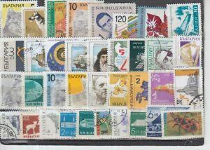 Schönes Lot Briefmarken aus Bulgarien gestempelt