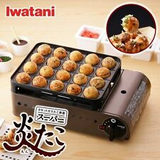 Iwatani Cassette Gas Oisii Takoyaki Super Flame Tako CB-ETK-1 from Japan