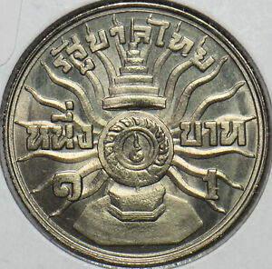 Thailand/Siam 1963 BE 2506 Baht 151476 combine shipping