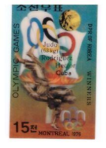 Korea 1976 winners Judo Rodriguez Montreal Olympics 3D stereo mint MNH Mi 1593