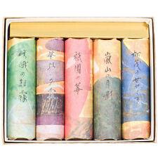 Japanese Incense Gift Box Set