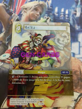 Carte FINAL FANTASY KEFKA 1-104H