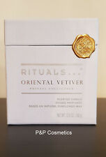 Rituals Private Collection: Oriental Vetiver  Scented Candle 12.6 OZ/ 360 gr.