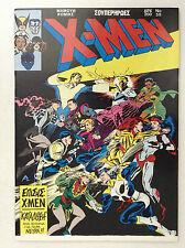 X-MEN#58 MAMOUTH GREEK COMIC NM MARVEL UNCANNY ALPHA FLIGHT FANTASTIC FOUR NOW12