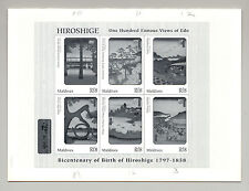 Maldives #2244-46 Hiroshige Art M/S of 6 & 2v S/S Black Imperf Chromalin Proofs