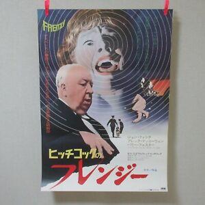 FRENZY 1972' Original Movie Poster Japanese B2 Alfred Hitchcock Jon Finch