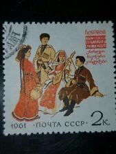 Russia 1961 Sc2419 perf 12 1/4 Georgia Costumes