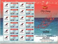 India 2019 JALESH Cruise Ship Boat 1v Complete Sheetlet Only 5000 Print Music