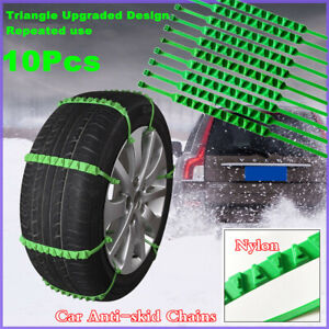 10x Nylon Winter Snow Emergency Anti-skid Zip Chains For Car Wheel Tire 2.8x9cm