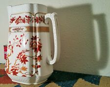 1851 INDIAN TREE antique copeland spode pitcher vtg orange gold vase english art