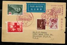 Japan #554,555,558,580 on 1952 Post Card Used