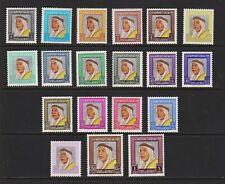 Kuwait - 1964 Definitive set, mint, cat. $ 63.05