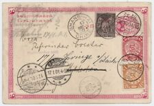 1900 CHINA / FRANCE OFFICES MIXED FRANKING COVER TO GERMANY, RARITY