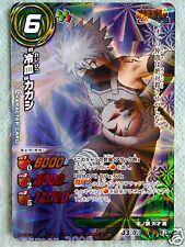Miracle Battle Carddass J Hero Part3 NARUTO J3 UR 'Cold-blooded' KAKASHI 027/102