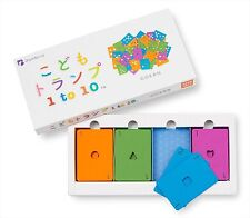 "Numbers matching Educational game cards for kids ""Toy Cards 1to10"" Bambino Japan"