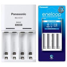 NEW Panasonic NiMH AA AAA Rechargeable Battery Eneloop Charger BQ-CC51 AC100-240