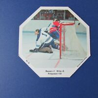 Johnny Bower John Ferguson Ron Ellis 1967-68 York  # 16  Canadiens Maple Leafs