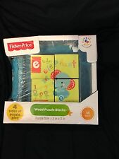 NEW Fisher-Price Wood Puzzle Blocks Age:18 Months 4 Side of Puzzle Play  NIP