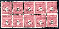 STAMP / TIMBRE FRANCE NEUF N° 710 ** BLOC DE 10 TIMBRES type A R C de TRIOMPHE