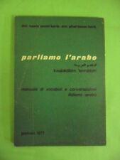 KATRIB. PARLIAMO L'ARABO. MANUALE DI VOCABOLI E CONVERSAZIONI ITALIANO-ARABO
