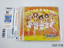 The Idolmaster Cinderella Girls Master Passion jewelries 001 Idolm@ster Music CD