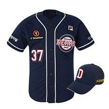 KBO League Official Doosan Bears Authentic Away Uniform Player Choice + Hat 58cm