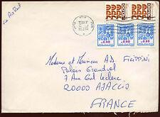 Israel 1983 cobertura comercial a Francia #c 26102