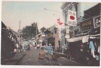 Motomachi-Dori Yokohama Japan Postcard B723