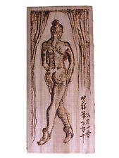 Ballet Drawings Collection