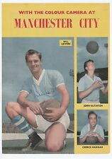 BILL LEIVERS MANCHESTER CITY 1954-1964 ORIGINAL HAND SIGNED MAGAZINE CUTTING