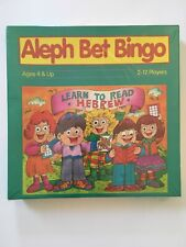 Aleph Bet Bingo~ Learn To Read Hebrew~ Jewish Educational Toys~ 1995 New/Sealed