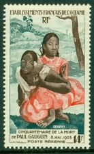 "French Polynesia Scott #C21 MNH Gaugin's ""Nafea faaipoipo"" ART CV$80+"