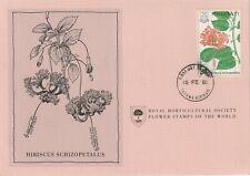 Flower Stamps of The World 1981 FDC card Kiribati
